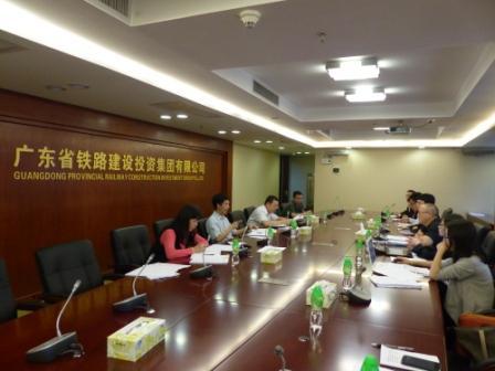 2013年度广东省铁路建设投资集团有限公司社会责任报告定稿论证会会议记录
