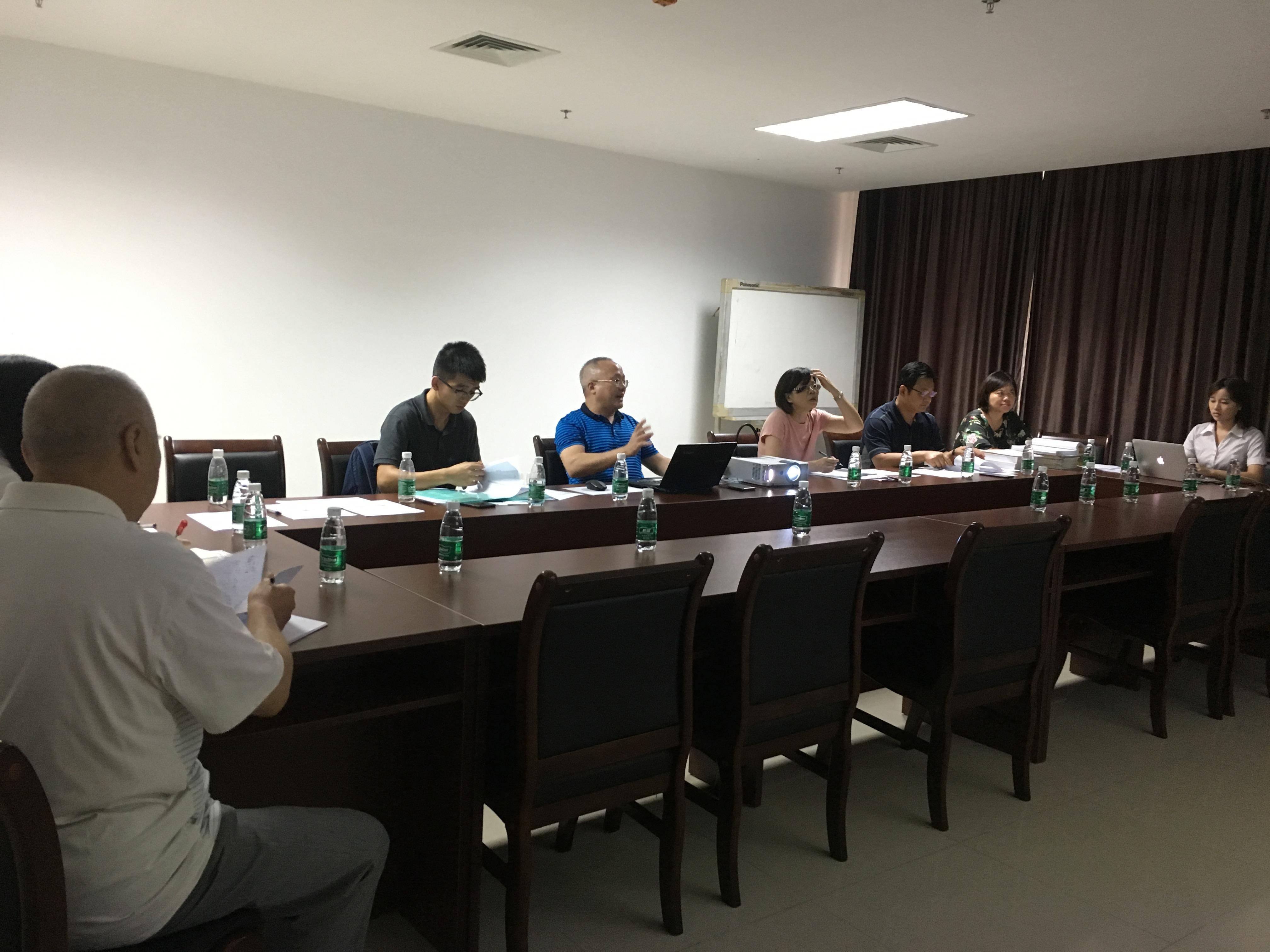 广东省社会责任研究会评级会议