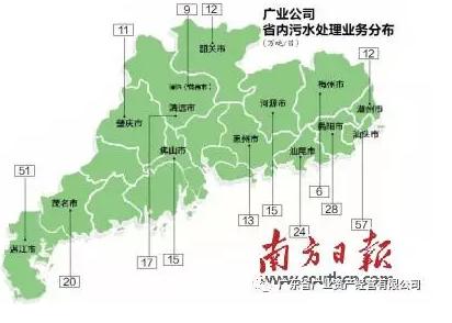 《南方日报》2017年1月19日A3版报道:打造绿水青山 坚持绿色发展 省广业公司主动融入珠三角与粤东西北一体化发展战略